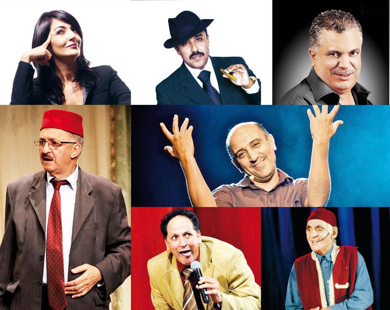 humoristes-marocain