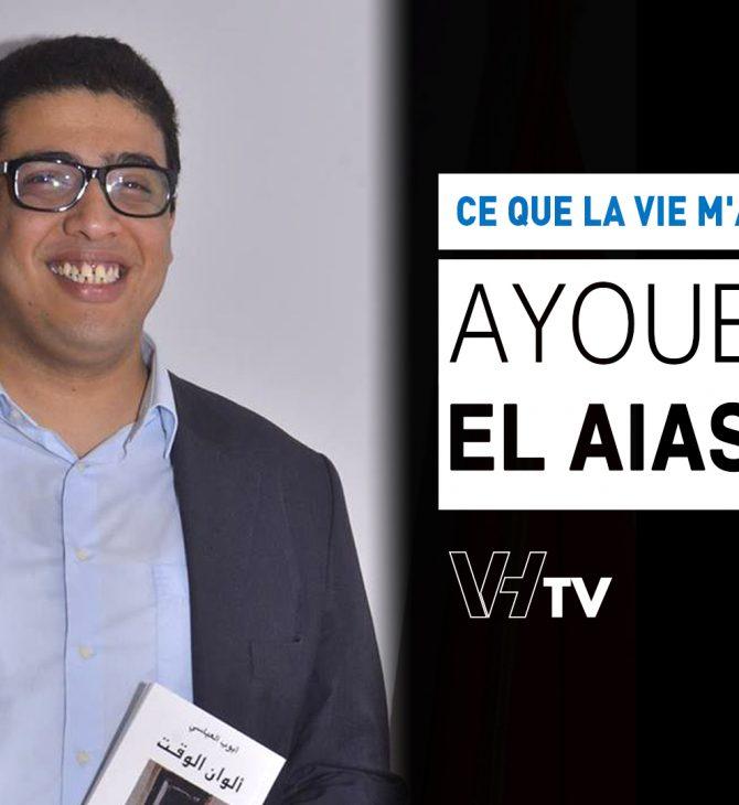 ayoub-ayassi