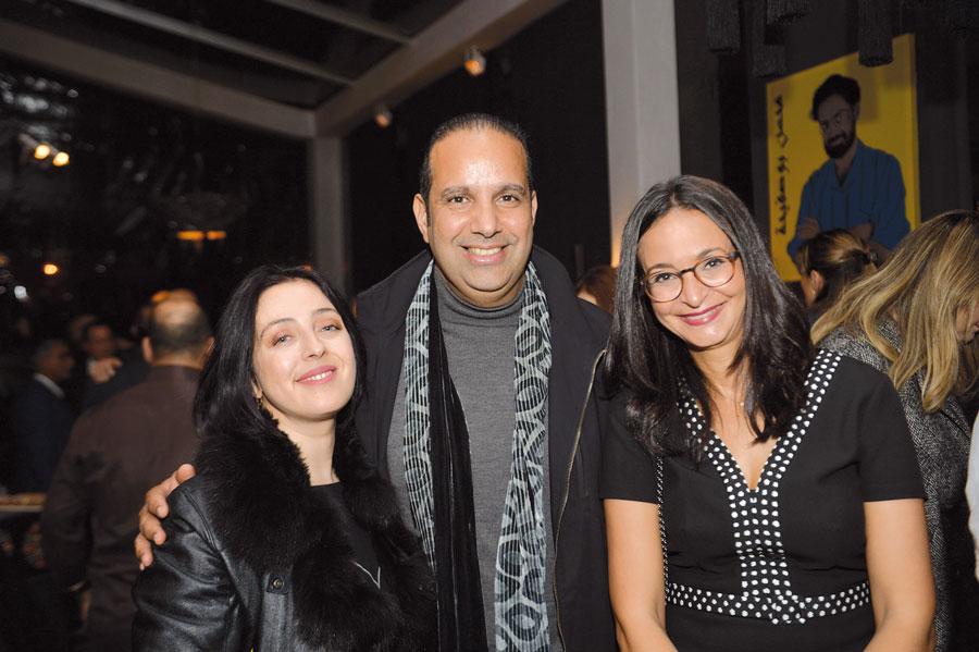 Salma Bensaid avec son époux et Loubna Tmimi
