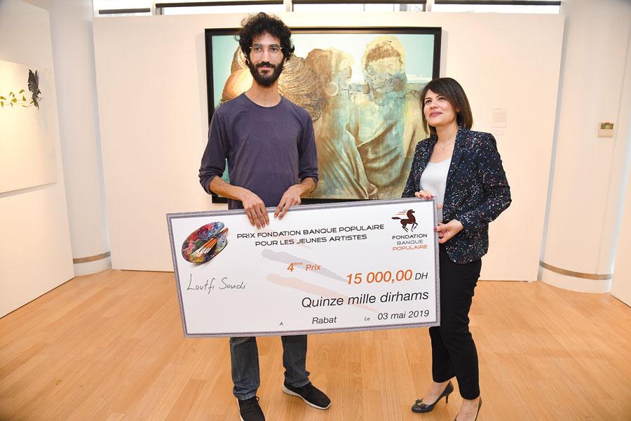 4ème prix : Loutfi Souidi