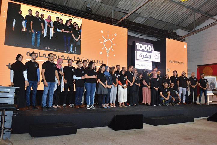 Les 40 participants à la phase pilote lors du lancement du programme « 1000 Fikra » •